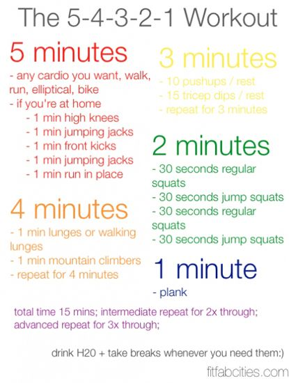 Motivational Monday: Get Fit!