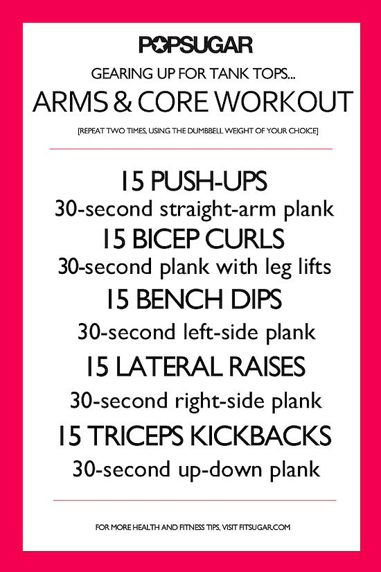 Arms-Core-Workout